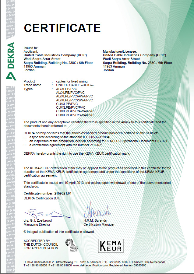KEMA KEUR Certificate-Single & Multicore Power Cable  XLPE Insulation (1 KV)