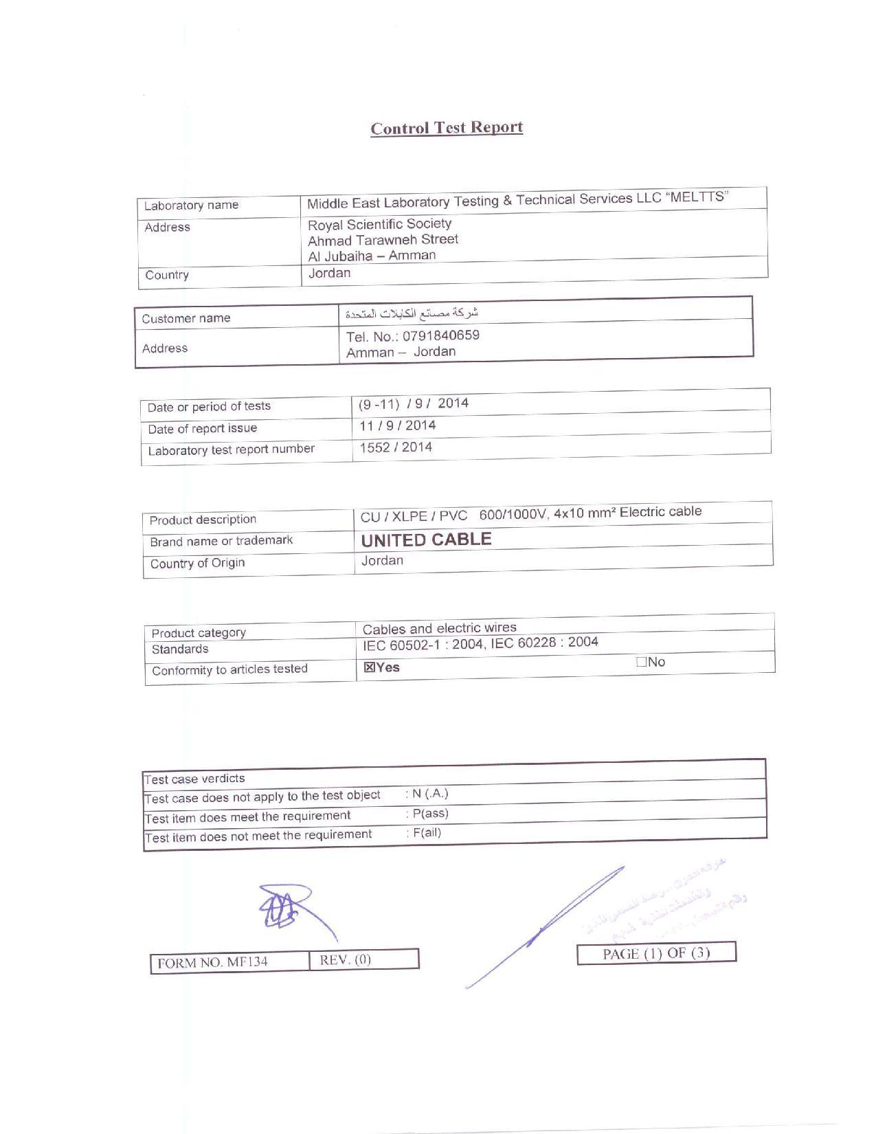 BUREAU VERITAS / RSS - 4x10 MM2 CU/XLPE/PVC (1KV)