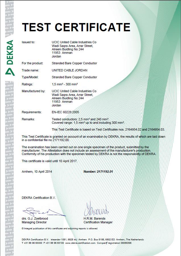 DEKRA (KEMA) Certificate - Stranded Bare Copper Conductor