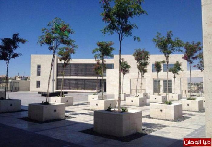 Saudi Arabia Embassy - Amman