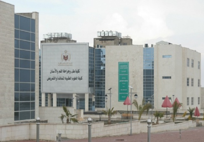 The Royal University of Medical Sciences